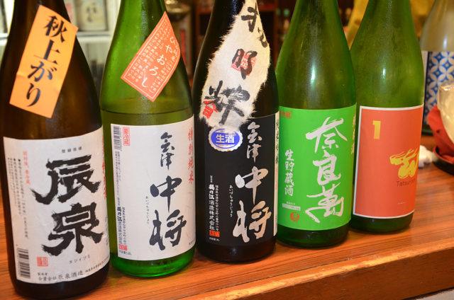 あがらんしょ秋限定日本酒
