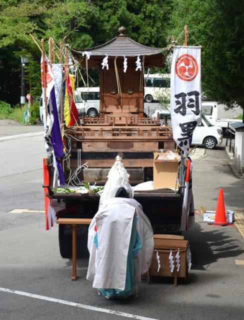 羽黒山湯上神社「例大祭」