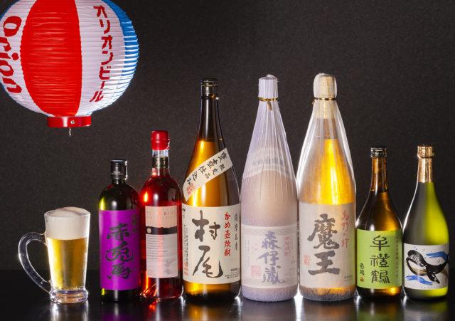 あがらんしょ_九州沖縄地酒